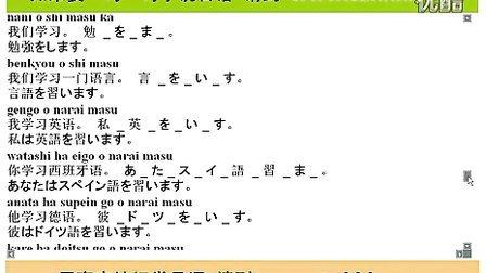 日企招聘网-外企招聘网-日语人才招聘网-日语翻译-无忧日语人才网_标清