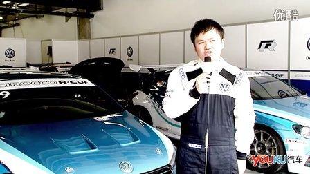 大众汽车中国赛车尚酷R杯 上海分站冠军袁波