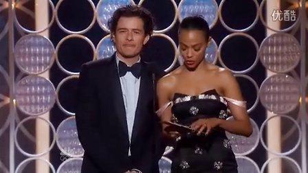 2014年金球奖奥兰多·布鲁姆颁发最佳外语片奖
