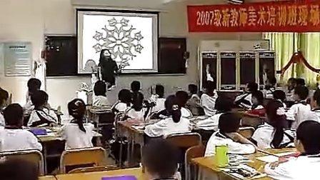 三年级《百变剪纸乐园剪团花巧装饰一》小学美术优质课研讨课例集锦