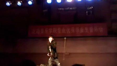 2010年沈阳音乐学院张配逊《被遗忘的人》