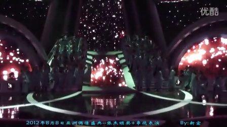 2012年8月8日亚洲偶像盛典张杰颁奖串烧表...(1)