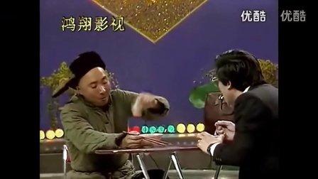 陈佩斯朱时茂小品《胡椒面》经典搞笑视频....