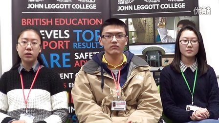 JLC students from Taiyuan (year one) 2013