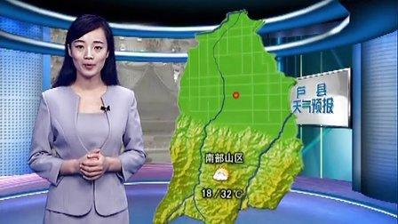 西安电视台天气预报栏目主持人-姬巧稚