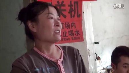 秦老师讲因果20120604(3)