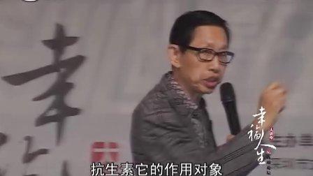 """2012年4月7日""""名家讲坛""""冯雷讲座《如何正确使用抗生素》"""
