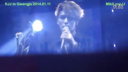 140111金在中光州演唱会饭拍视频【miki】 - Now Is Good