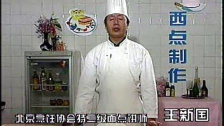 QQ281900585戚风蛋糕卷的制作方法_电饭煲做蛋糕的方法图8