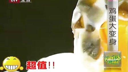快速腌糖蒜剩烧饼巧食用玛瑙蛋懒人灌汤包黄河口四大缸(炒虾酱茄子酱尖椒酱酱花生)
