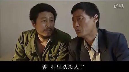 《以黑治黑》(高清)第10集
