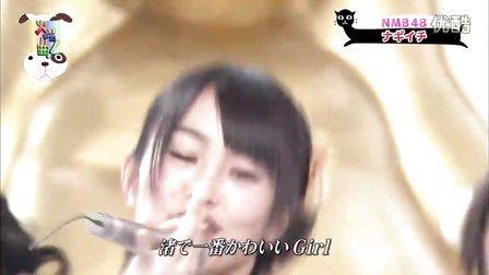 [超清live]NMB48 - ナギイチ 火曜曲! 2012.05.15 泳裝ver