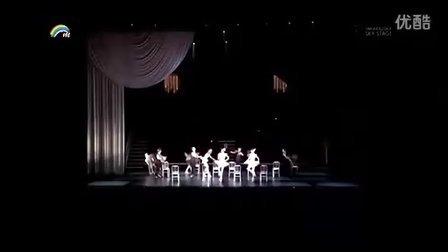 DC2-芭蕾舞者(中字)