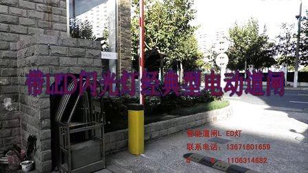 停车场道闸系统 刷卡道闸设备 道闸系统  停车场收费管理系统