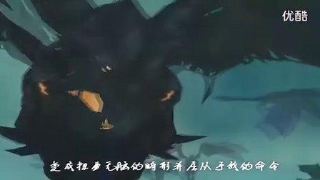 暮光之战 魔兽世界4.0电影