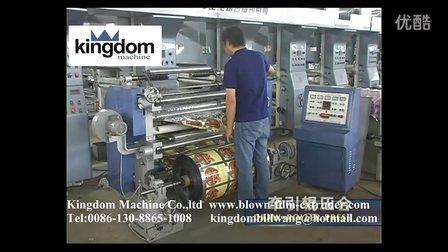 slitting and rewinding machine(分条复卷机)
