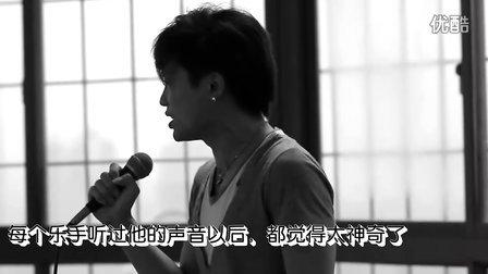 """优酷牛人之家驹六月天纪念BEYOND音乐会主唱""""富九""""的故事!"""