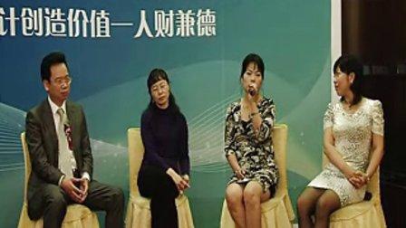 优财CMA培训中心主办IMA中国区祝酒会财务内控研讨部分(未删减)
