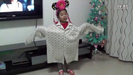 女驸马(睡衣版)超萌 小宝贝 三岁十一个月 小格格
