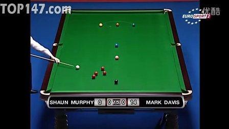 决赛 马克-戴维斯(72) vs 肖恩-墨菲 第1局
