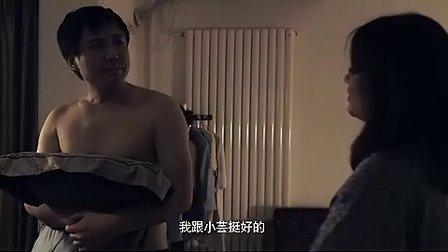 床上关系(微电影)