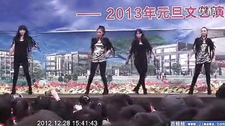 2013年四川省大竹县大竹职中元旦表演049 标清