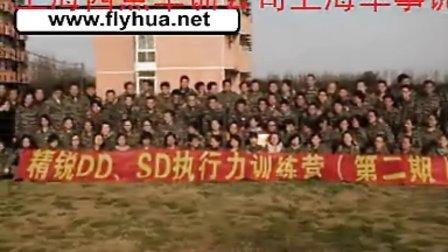 上海西点军训公司上海军事训练营七个让人顿悟的人生故事-中国的