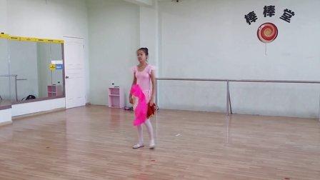 衢州市棒棒堂舞蹈培训中心考级练习8