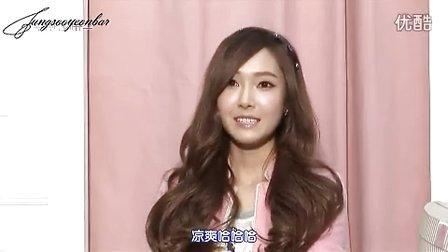 【OC】140114.OBS News SOUP. 少女时代 Jessica [中字]