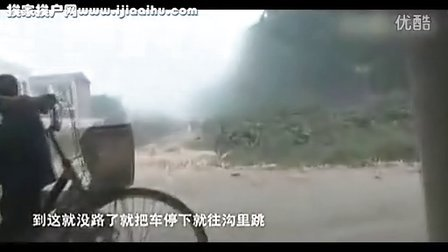 河南村民讲述警察枪击小偷过程 称不开枪也能抓到