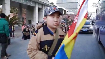 2014年中国小海军江南时代——第二天