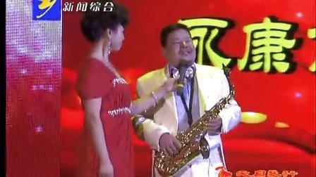2014永康市新年音乐会