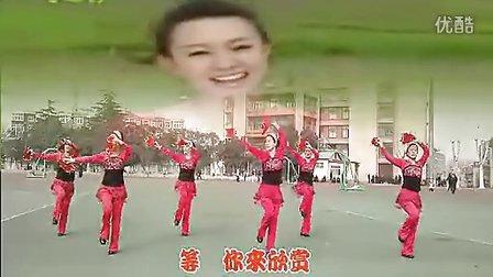 兴隆矿雨露广场舞 喜气洋洋 正背面演示