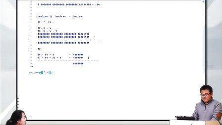 2014高洛峰PHP教程52PHP位运算符或及其它位运算符