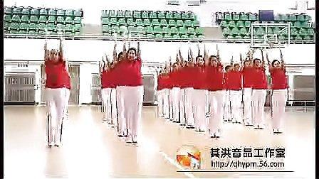 佳木斯快乐舞步健身操 第五套完整版1一8 标清