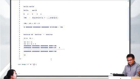 2014高洛峰PHP教程51PHP中的位运算符与
