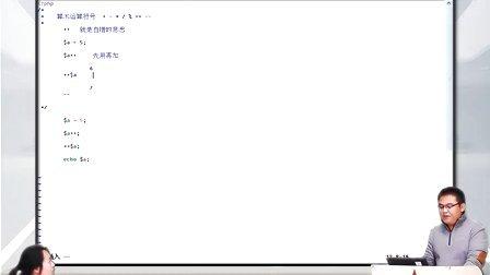 2014高洛峰PHP教程44PHP自加(  )自减(--)运算