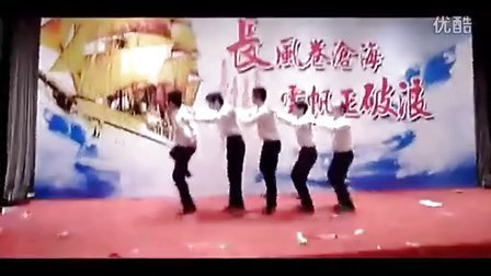 公司晚会年会创意节目搞笑串烧舞蹈-健康操