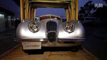 半岛签约汽车博物馆