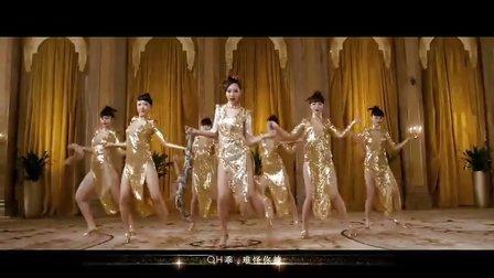 【HD】爱戴Edell-名媛MV[舞蹈版](超清官方完整版)