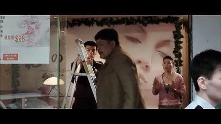 冲锋战警任达华  邵美琪2013情色粤语三级完整版电影