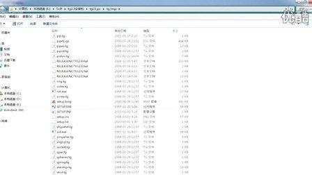 truegrid  2.3.4 安装视频