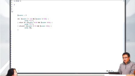 2014高洛峰PHP教程58PHP多向条件分支结构(elseif子句)