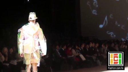 香港青年毛織設計家大獎賽 2014