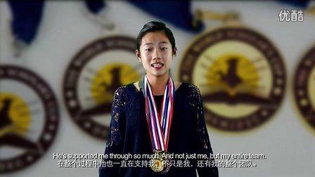 World Scholars Cup 2013年世界学者杯总决赛 冠军团队