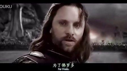 指环王3-王者归来 - 黑门决斗