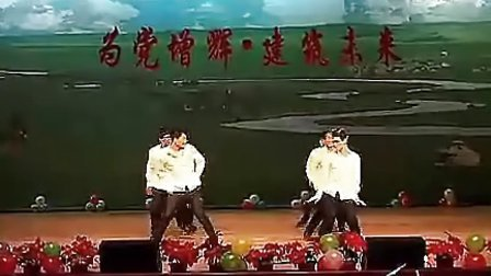 史上最为搞笑的舞蹈演出,某公司年会8男雷人舞