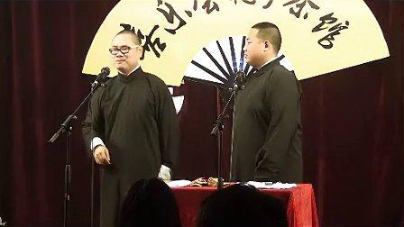 许昌喜乐会相声 日本戏 张首元董珂