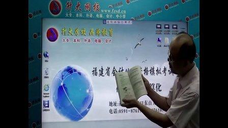 【漳州会计兼职信息招聘兼职会计信息】-漳州赶集网05集