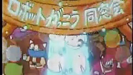 哆啦七小子(哆啦A梦族)巨大蛋糕失踪谜案一小部分有字幕